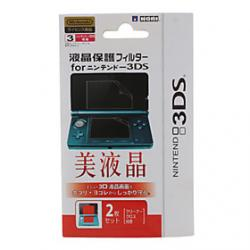 Cheap Screen Guard for 3DS