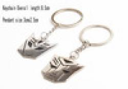 Cheap Hot Selling Fashion Accessories Cool Zinc Alloy Transformers Face Shape Couple Keychain KEY-001924