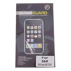 Cheap Professional Clear Anti-Glare LCD Screen Guard Protector for Samsung Galaxy S5310