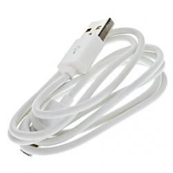 Cheap White USB Male to Micro USB Male Cable for Samsung and Other Smart Phone (1M)