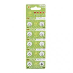 Cheap AG4 377A 1.55V High Capacity Alkaline Button Cell Batteries (10-pack)